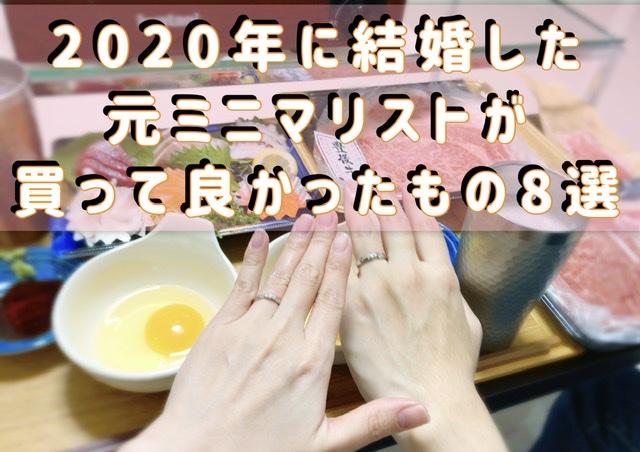 f:id:nyansu-nyan:20201218205740j:plain