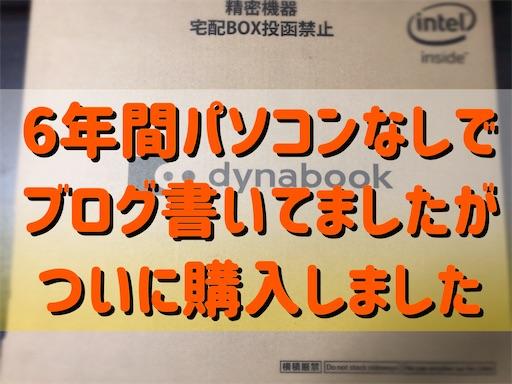 f:id:nyansu-nyan:20210111170846j:image